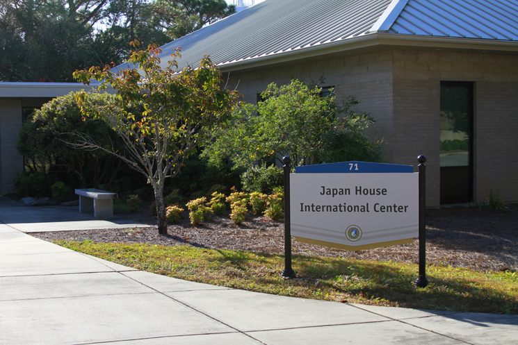 Japan house at UWF